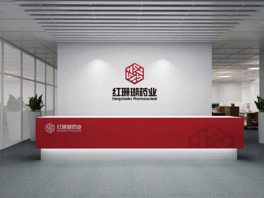 广东红珊瑚药业